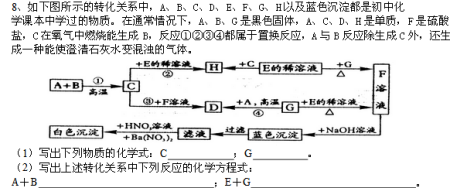計劃源答案深圳初中讀寫英語金卷周查看網頁圖片