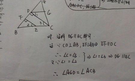 五项剹�n�ie�(_精彩回答 下载有礼  ta剹gx77 2014-10-04