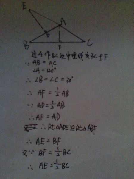 a纥�$9.���/y�aYʎ{��_在三角形abc中,ab=ac,角a=120°,ab的垂直平分线交ab于点d,交ca的延长