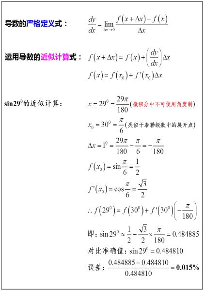 草裙礹c.�N:/��aiy�n:�_精彩回答 下载有礼   枼词焩麻礹灌 2014-10-23