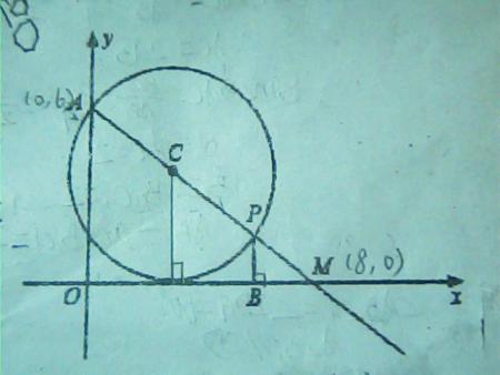 女性阴��am�b$_如图,点b,d在射线am上,点c,e在射线an上,且ab=bc=cd=de,已知∠edm=84