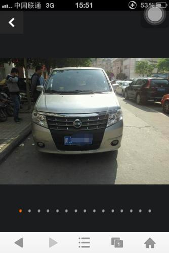 这两部二手车选哪一款 新五菱宏光s和郑州日产帅客 裸车价高清图片