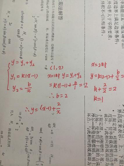州市疹���.+yl>Y�Y�_求y与x之间的函数关系式