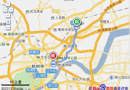 杭州東站到臨平地鐵圖片
