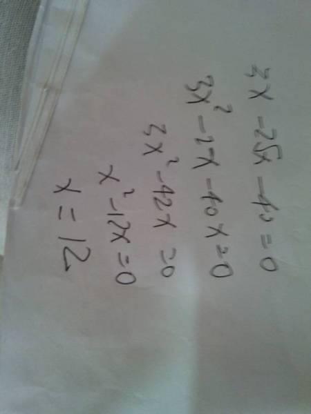 期��.�:(X��y_化简方程下根号x^2+(y+3)^2+根号x^+(y-1)^2=10