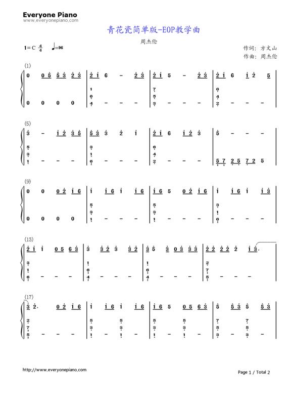 左手右手歌谱_左手五线谱图示分享_左手五线谱图示图片下载