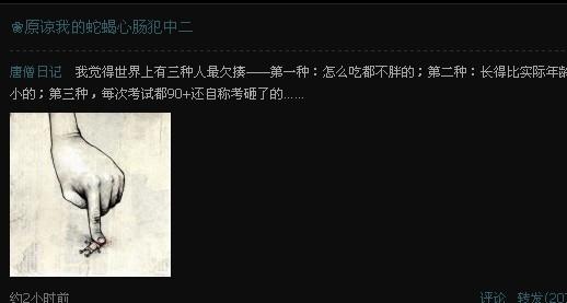 拽拽的情侣个性签名_QQ个性签名的图片怎么插入_百度知道