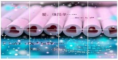 天使之翼-qq相冊封面 拼圖8張 幫做手機qq8張圖圖片