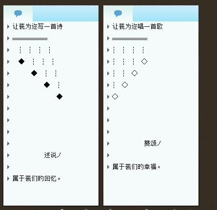 非主流分組符號_非主流分組圖片