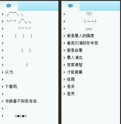 分組名稱唯美_qq列表分組名稱唯美圖片