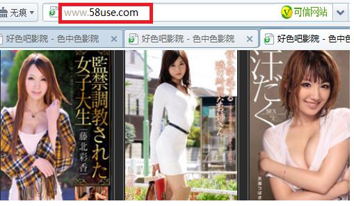 色一妹妹网_qovd色妹妹日本a_日本透明发色头像_日本特色_日本服装色卡_奇奇