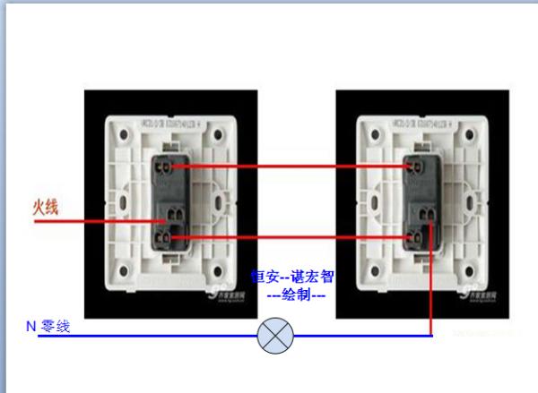 电灯单控开关接线图_明装单开双控开关接线图_百度知道