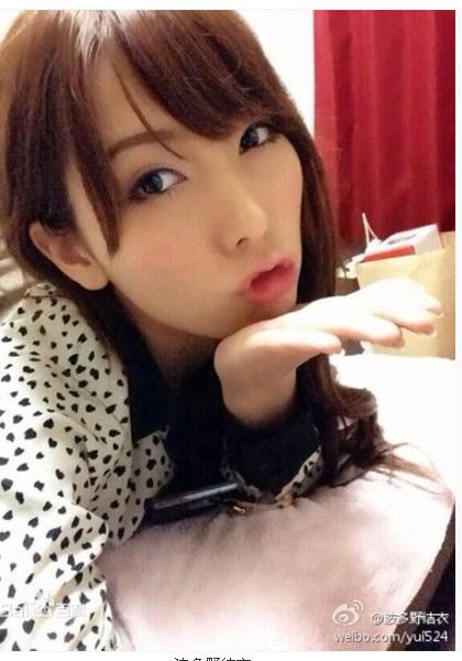 av谁最好看_最漂亮女av i日本,上原亚衣作品,最性感 av i日本排行