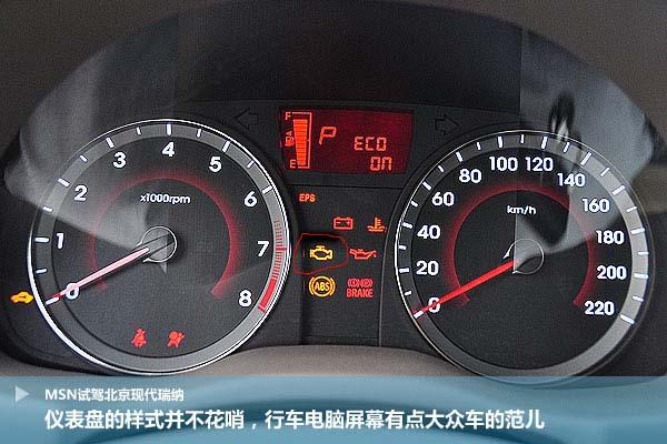 大众汽车仪表盘图标_大众瑞纳仪表盘划红线的图标是什么意思,今天早上刚看见的 ...
