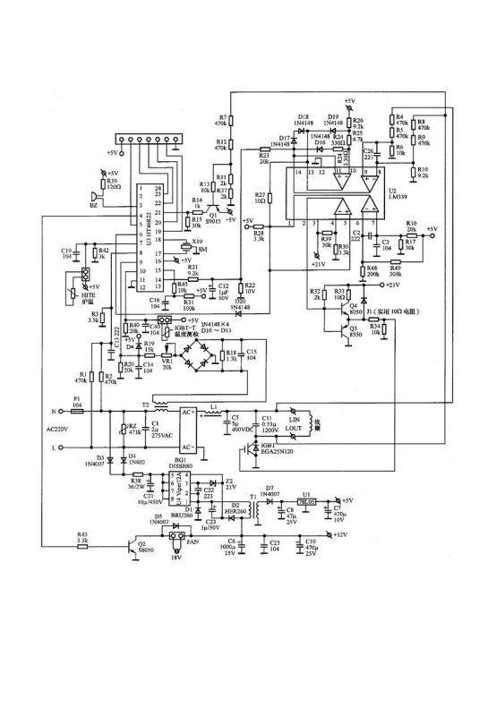 美的電磁爐面板更換誰知道怎么實現
