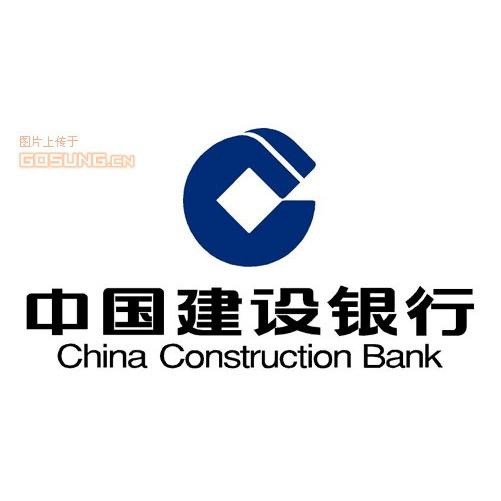 建设银行网上银行_建设银行个人网上银行 _百度百科